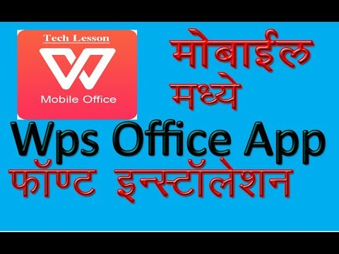 Download How to Font install in wps Office - YouTube
