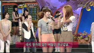1000 songs challenge - SNSD Jessica Sunny Cut