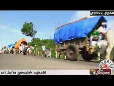 Idhuvarai Indru 31/05/2016 | Puthiyathalaimurai TV