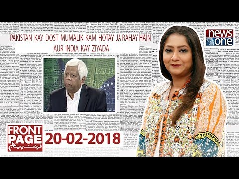 Front Page | 20-Feb-2018 |India | Pakistan|