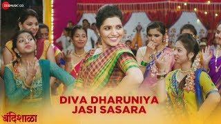 Diva Dharuniya Jasi Sasara Bandishala Mukta Barve & Vikram Gaikwad Arohi Mhatre & Arti Kelkar