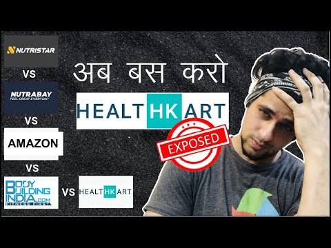 where to buy cheap and original supplements in india with proof   healthkart exposed [in hindi]