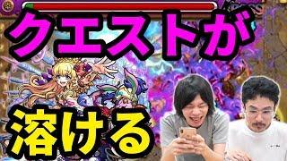 【モンスト】友情狂ってる。SSも狂ってる。結果、アリス狂ってる。アリス獣神化使ってみた!!【なうしろ】 thumbnail