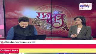 Rajmantra On Sonia Gandhi & Rahul Gandhi With Pt. Raj Kumar Sharma Dated 19 Dec 2015