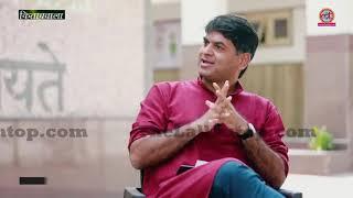 Jeevan Vidya Explained by Manish Sisodia