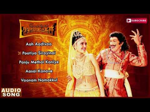 Imsai Arasan 23am Pulikesi   Imsai Arasan 23am Pulikesi Full Songs   Vadivelu   Vidhyasagar