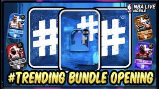 96 OVR #TRENDING BUNDLE PACK OPENING! | NBA Live Mobile 20 S4 #TRENDING BUNDLE OPENING