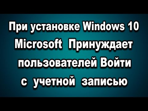 При установке Windows 10 Microsoft невозможно продолжить установку