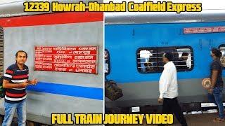 12339 Coalfield Express Howrah To Dhanbad Train Journey Video | कोलफिल्ड एक्सप्रेस