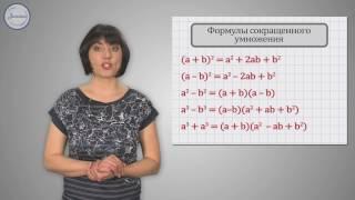 Алгебра. Преобразование выражений, содержащих операцию извлечения квадратного корня.