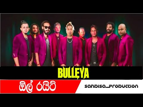 Bulleya Hindi Song With All Right