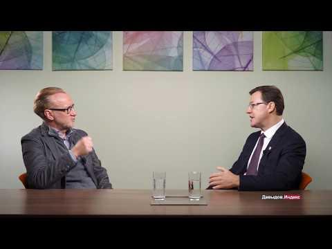 ВРИО губернатора Самарской области Дмитрий Азаров ответил на вопросы «Давыдов.Индекс»