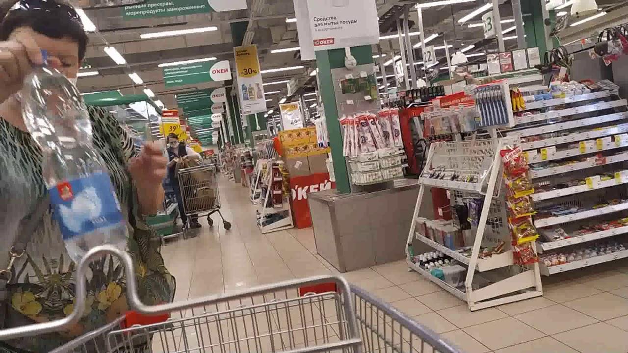 Магазин массажеров астрахань marc andre магазин женского белья