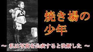 占領軍として長崎に入った米海兵隊オダネル軍曹。任務は原爆の破壊力を...