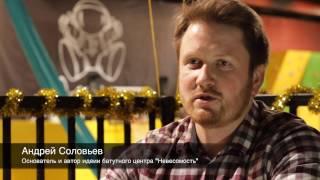 видео Батутные центры в Москве: адреса лучших