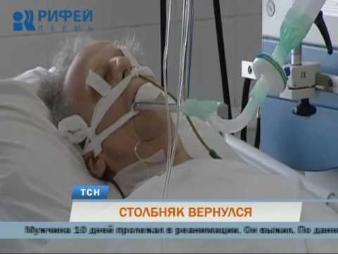 Столбняк вернулся. В Перми впервые за 12 лет зафиксирован случай опасной инфекции