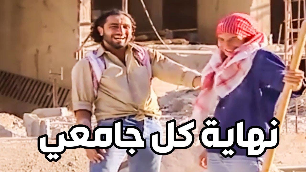 اللي ما بيتعلم وياخد شهادات شوفو شو ممكن يصير فيه ـ بدكم تصيروا متلهم؟ ـ مرايا