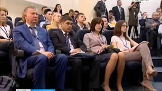 В Красноярске открылся Всероссийский форум