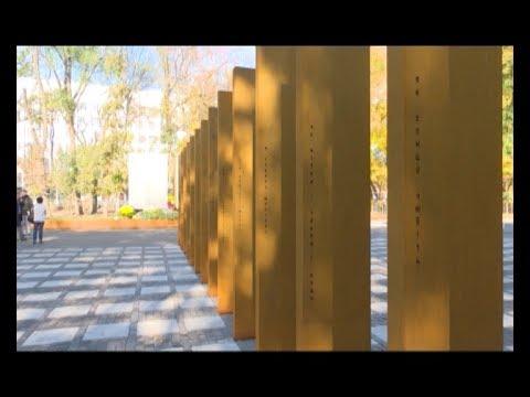 АТН Харьков: Памятник Защитникам Украины наконец-то появился в Харькове - 15.10.2019