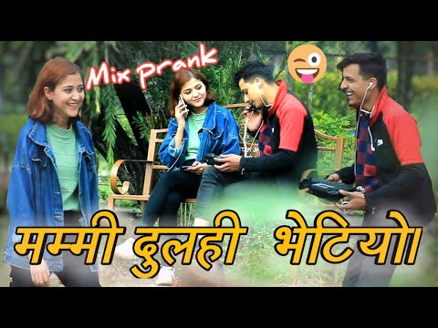 Nepali Prank-phone Calling Prank /epic Reaction/awesome Nepalese/