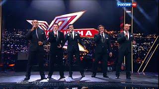 Вокальный проект ViVA - Вечерняя застольная ( Главная сцена )