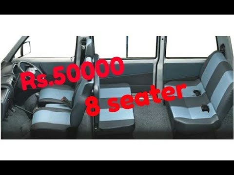 Cheapest 8 seater Used Car