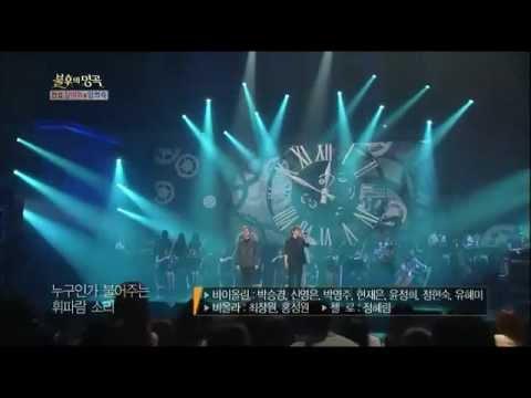 [HIT] 불후의 명곡2-EXO - 진정 난 몰랐네.20130817