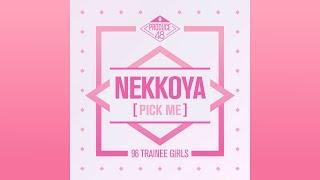 【日本語字幕+繁中字】PRODUCE 48 - NEKKOYA (PICK ME) (Japanese Version)