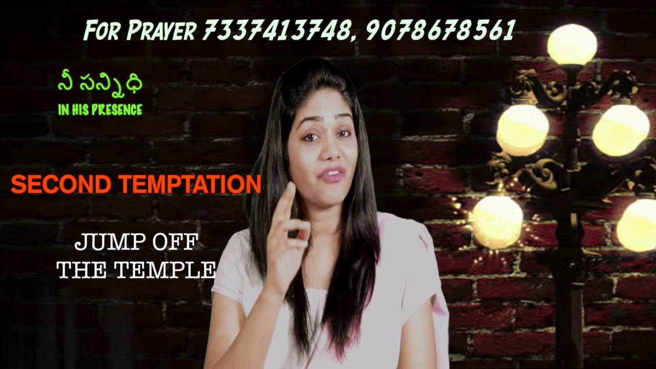 How to overcome Temptations- Divya David telugu messages |  messages code-12