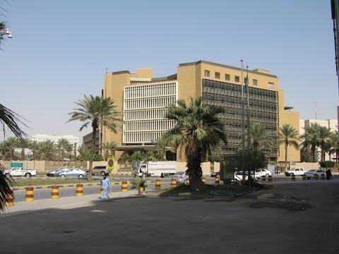#الخليج_في_اسبوع | السعودية تعلن الميزانية الجديدة بعجز أقل 33% عن 2016  - نشر قبل 3 ساعة