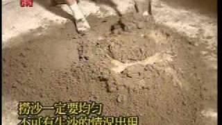 HKHA優質工序系列 - Chapter 12 - 地台瓦舖砌 - 12.3 半乾濕沙地台瓦舖砌