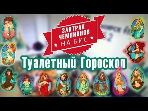 Прогноз погоды в Ермаковском - погода в Ермаковском
