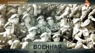 Военная тайна с Игорем Прокопенко (5.03.16)