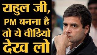 इस महिला की बात Rahul Gandhi इग्नोर नहीं कर सकते   Indore l Lallantop Chunav