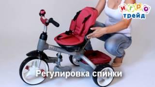 Велосипед MODI(Детский трехколесный велосипед от компании