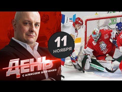 Почему сборная России проиграла на Кубке Карьяла