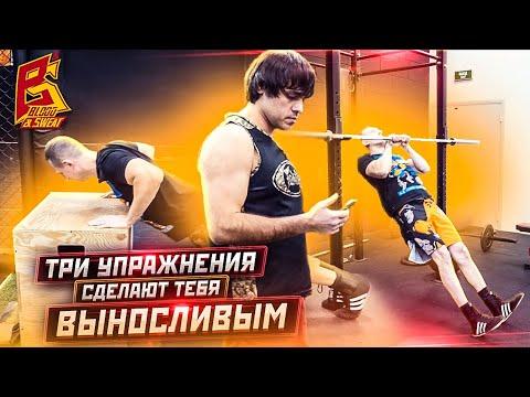 Как не уставать в бою / Три простых упражнения для развития выносливости / Эльмар Гусейнов