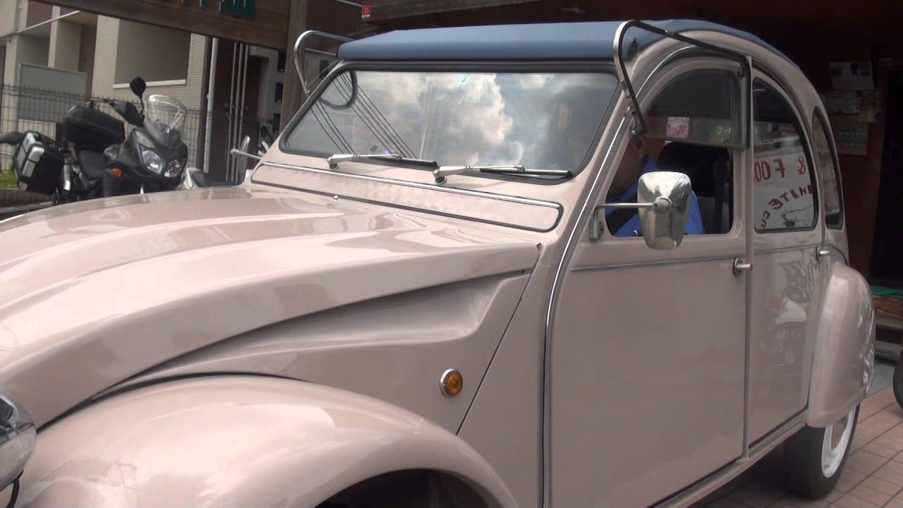 toute petite voiture 2cv deux chevaux citro n 2cv. Black Bedroom Furniture Sets. Home Design Ideas