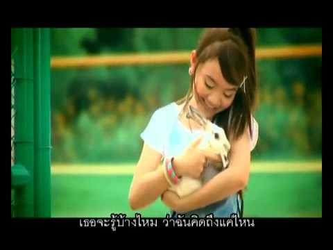 YouTube   MV ก็มันนอย น้อยใจ   ลูกตาล อาร์สยาม