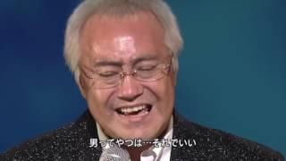 吉幾三 男ってやつは・・・ http://441930.jp https://www.amazon.co.jp...