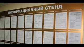 Обеспечение доступа к информации о деятельности суда(, 2016-03-22T04:48:54.000Z)