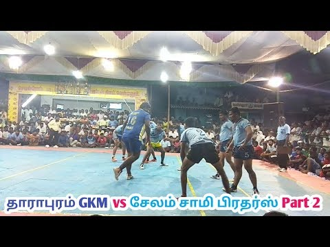 Tharapuram Gkm vs Salem Samy Brothers kabaddi match in vellanur part 2