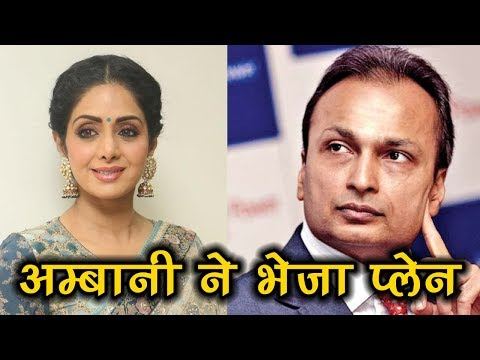 Anil Ambani offers private jet to fly back Sridevi's family
