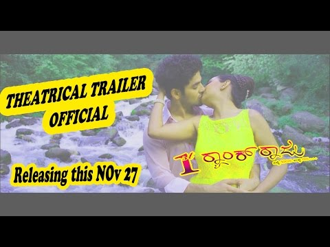 THEATRICAL TRAILER   OFFICIAL   1st Rank Raju