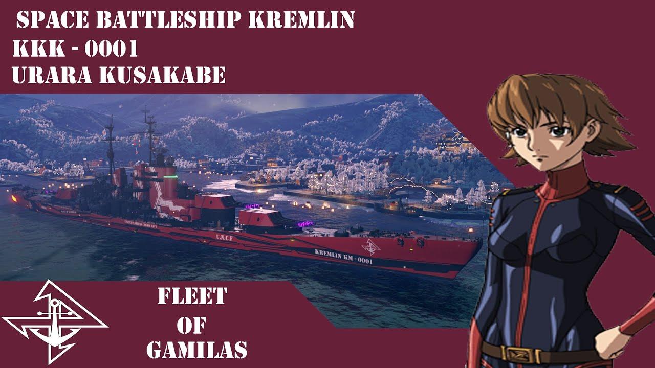 World of Warships DLC Fleet of Gamilas Skin ( Space Battleship Kremlin )