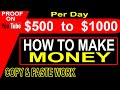 Make Money On YouTube (S500 to $1000 / Day)   Earn Money Online in India 2021
