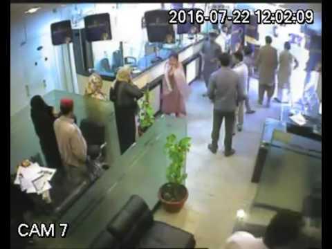 Hyderabad Sindh Ubl Bank Dacoti(1)