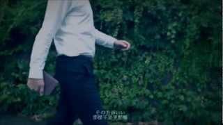 古川本舗 「魔法 feat.ちょまいよ」【中文字幕】