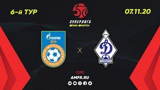 Париматч Суперлига 6 тур Газпром Югра Югорск Динамо Самара Матч 1