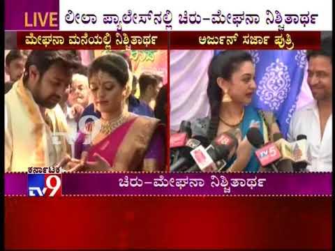 Chiranjeevi Sarja-Meghana Raj Engagement: Arjun Sarja's Daughter Aishwarya Address Media